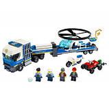 Конструктор LEGO City Police Полицейский вертолётный транспорт 317 деталей (60244), фото 4