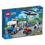 Конструктор LEGO City Police Полицейский вертолётный транспорт 317 деталей (60244), фото 7