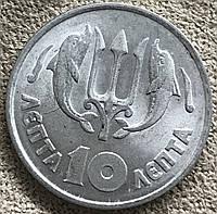 Монета Греции 10 лепта 1973 г., фото 1