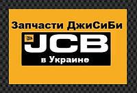 Приводной вал JCB 3CX 4CX