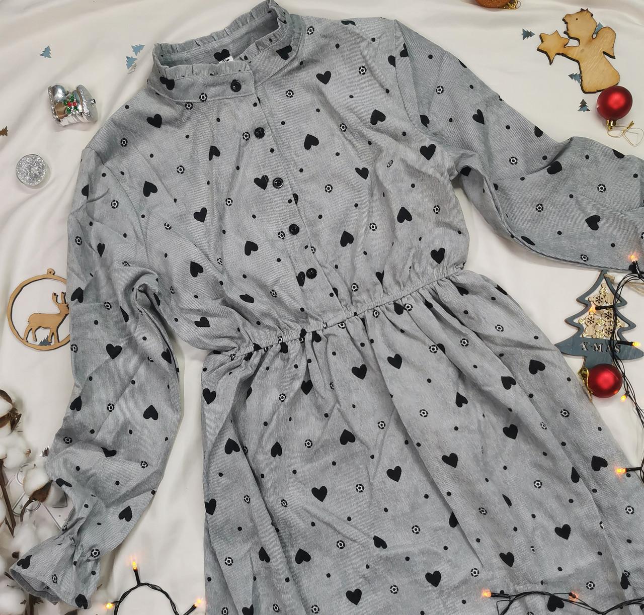 Вельветова класична сукня сіра в сердечки