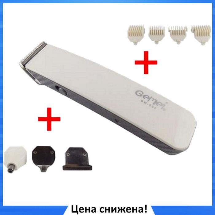 Машинка для стрижки волос, бритва, триммер GEMEI GM-586 4в1