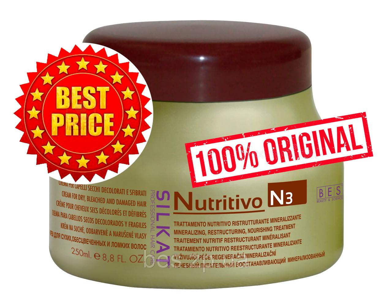 Для восстановления поврежденных и питания сухих волос крем-компресс BES Silkat (Силкат) Nutritivo N3 250 мл