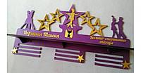 Медальница Бально -спортивные танцы 60 см с полкой для кубков из толщины 8 мм.