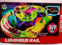 Автотрек Luminous rail светящийся
