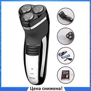 Электробритва Gemei GM 7300 - Бритва аккумуляторная роторная с триммером