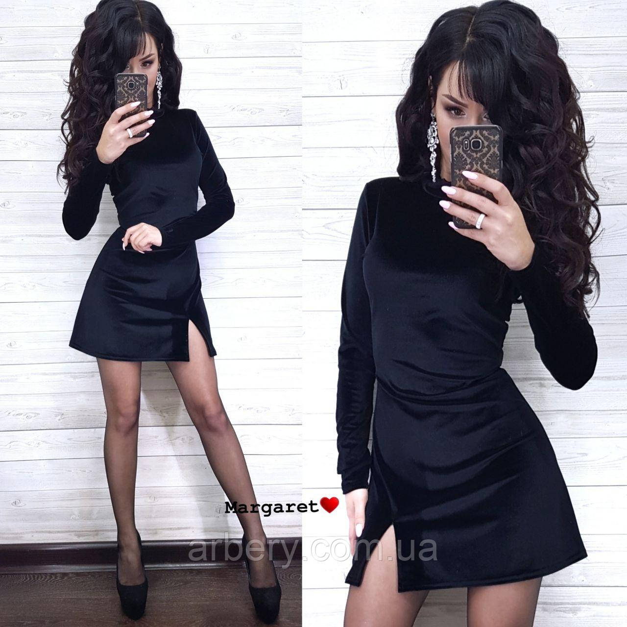 Шикарное велюровое платье с разрезом