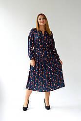 Романтичне жіноче плаття Маріса