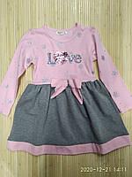 Платье для девочки Brezze розовосерое