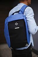 Умный рюкзак антивор с usb портом и отделением под ноутбук (20 л), повседневны, городской, спортивный, голубой