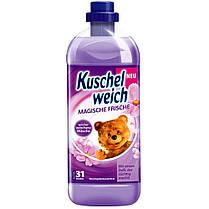 Ополіскувач KUSCHELWEICH 1L Sommerw, фото 2