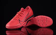 Футзалки Nike Mercurial Vapor 13 Academy IC найк меркуриал  футбольная обувь