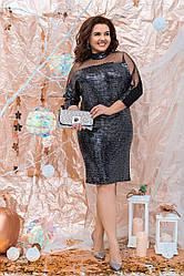 Платье БАТАЛ нарядное блестящее 507304А