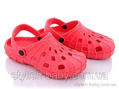 Детская коллекция летней обуви оптом. Детские кроксы 2021 бренда Sanlin (рр. с 28 по 33)