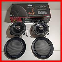 Авто-акустика BOSCHMANN BM AUDIO XW-532FR 13см 250W (Автомобильные динамики бошман в двери)