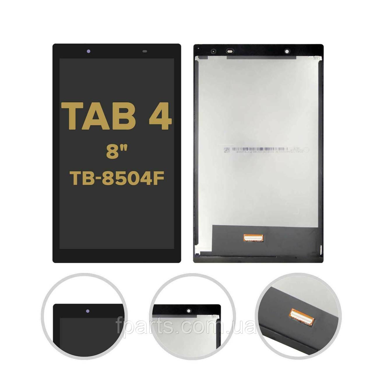 """Дисплей Lenovo Tab 4 8"""" (TB-8504F) с тачскрином, Black"""