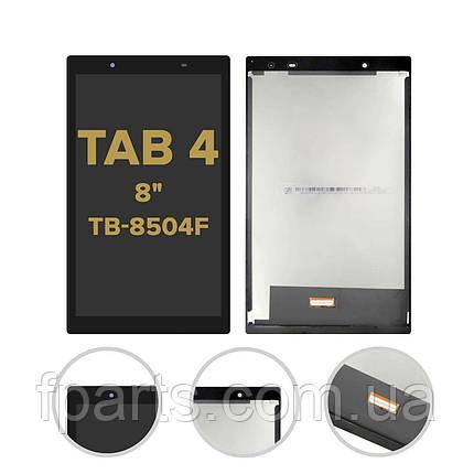 """Дисплей Lenovo Tab 4 8"""" (TB-8504F) с тачскрином, Black, фото 2"""