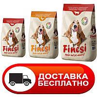 (БЕЗКОШТОВНА ДОСТАВКА) Сухий корм для собак Fincsi 10 кг., фото 1