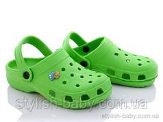 Детская коллекция летней обуви оптом. Детские кроксы 2021 бренда Sanlin (рр. с 30 по 35)