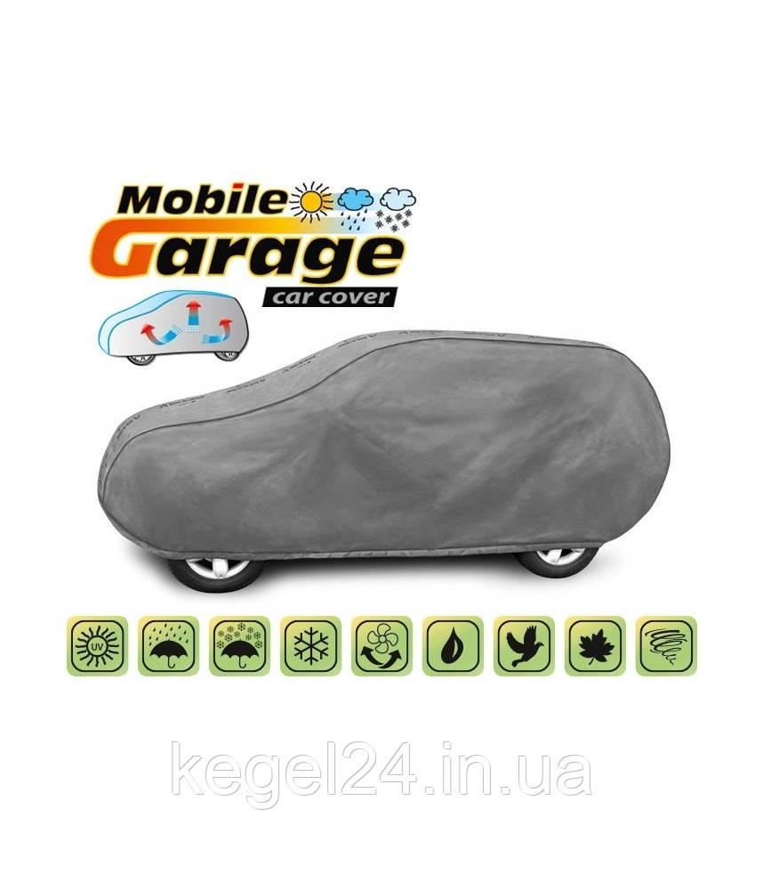 Чехол тент для автомобиля Mobile Garage размер MH SUV/Off Road ОРИГИНАЛ! Официальная ГАРАНТИЯ!