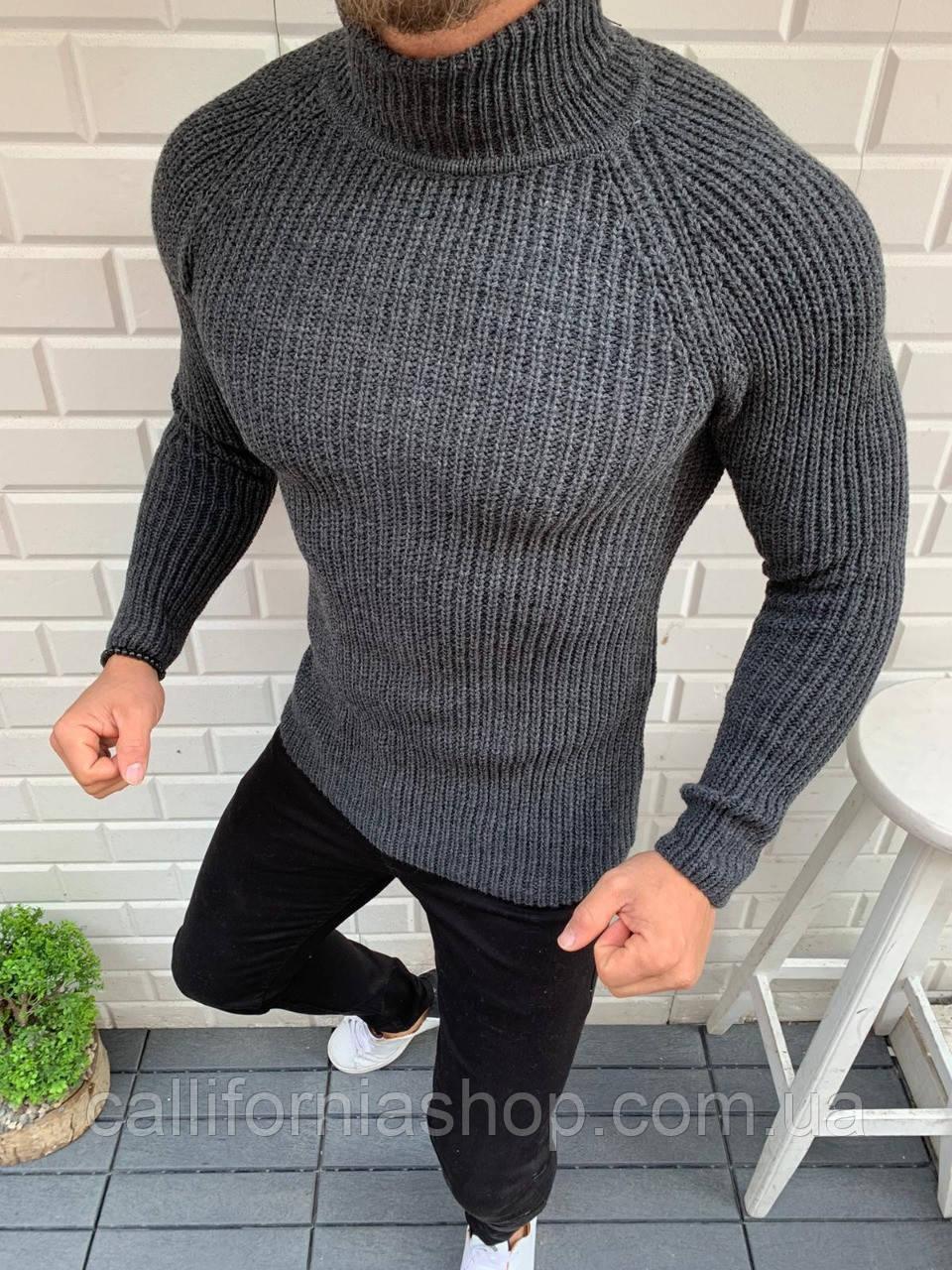 Мужской свитер темно-серый теплый с горлом Турция