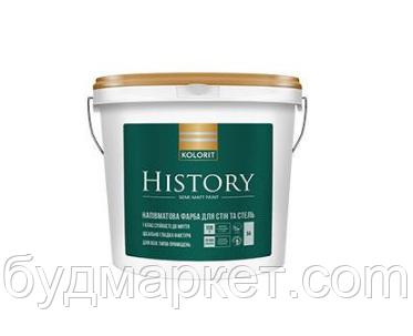 Краска KOLORIT History для внутренних работ (полуматовая) (база А), 9 л