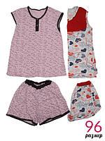 Пижама женская футболка+шорты размер 96 хлопок Украина ТОЖ-360135, фото 1