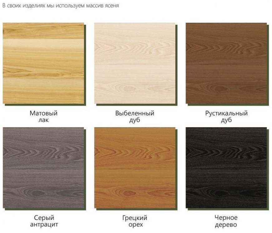 wood_colours_01_1000x1000.jpg