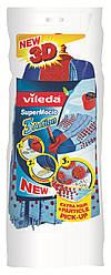 Змінний моп для швабри Super Mocio 3Action Velour, Vileda, 1 шт.