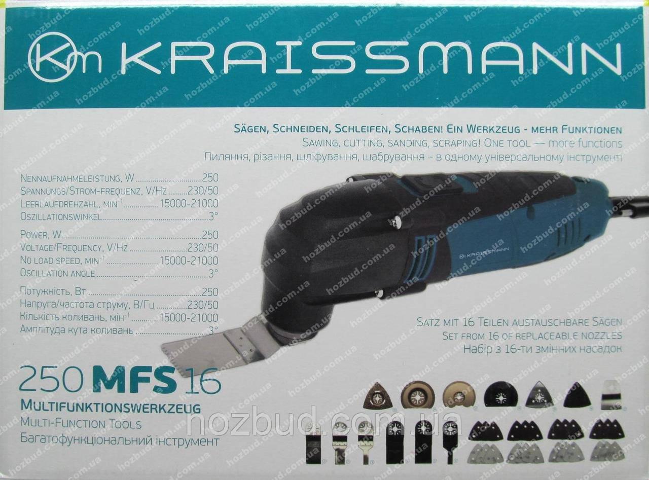 Реноватор Kraissmann 250 MFS 16