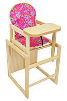 """Детский деревянный стульчик для кормления, стульчик-трансформер """"Люкс"""" розовый"""