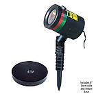 Уличный проектор звезд star shower laser light. Уличный проектор, фото 2