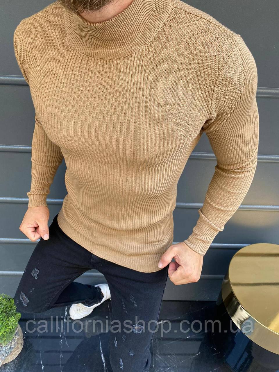 Мужской свитер гольф бежевый теплый с горлом Турция