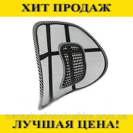 Sale! Спинка-опора из сетки на сиденье- Новинка, фото 2