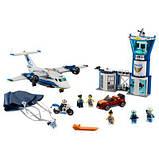 Конструктор LEGO City Воздушная полиция: авиабаза 529 деталей (60210), фото 2