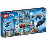 Конструктор LEGO City Воздушная полиция: авиабаза 529 деталей (60210), фото 10