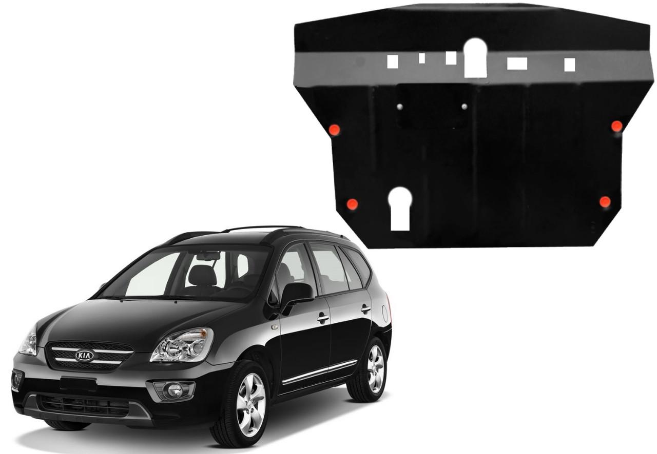 Защита двигателя Kia Carens III 2006-2013