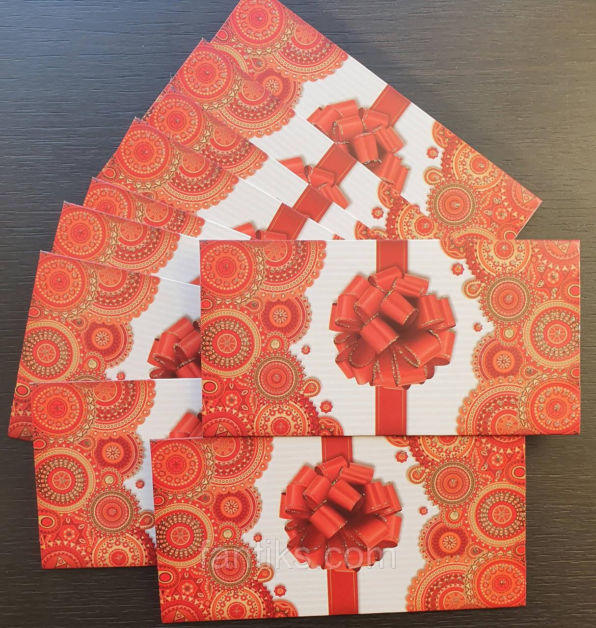 """Упаковка 10 штук конвертов для денег """"Бантик"""""""