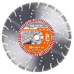 Диск алмазный Husqvarna VARI-CUT 450 25.4 ж/бетон