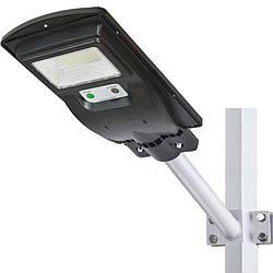 Ліхтар - світильник на сонячній батареї UKC 7141, вуличне освітлення з пультом управління | фонарь уличный