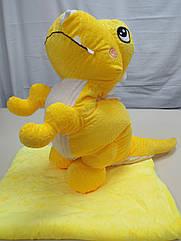 Игрушка-плед Дино желтый