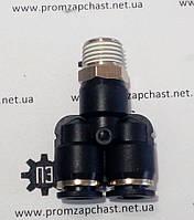 FY08-G38 тройник 8мм