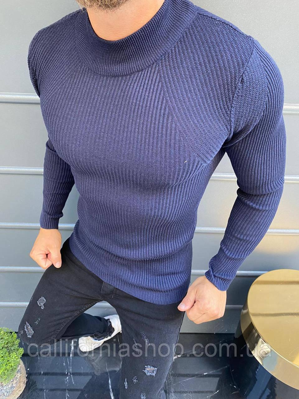 Мужской свитер гольф синий теплый с горлом