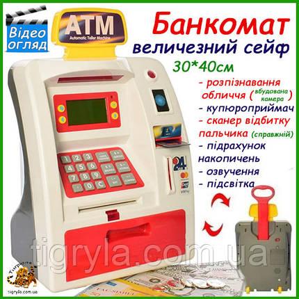 Детский банкомат электронный сейф копилка с отпечатком пальца, фото 2