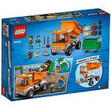 Конструктор LEGO City Мусоровоз 90 деталей (60220), фото 6