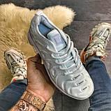 Кроссовки Nike Air VaporMax, кроссовки найк аир вапормакс (37,38,40 размеры в наличии), фото 2