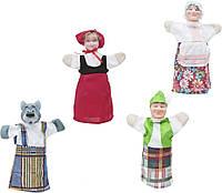 """Кукольный театр """"Красная шапочка"""". Кукла-рукавичка. Безопасный материал. 4 ярких персонажа сказки.арт. 069"""