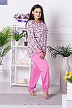 Комплект брючный для дома П1204 Принт цв.+ розовый 2XL (50-52), фото 2