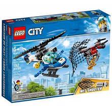 Конструктор LEGO City Воздушная полиция: погоня дронов 192 детали (60207)