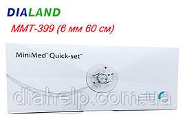 Набор для инфузий Квик Сет 6/23 MMT-399 (6 мм 60 см) 10шт